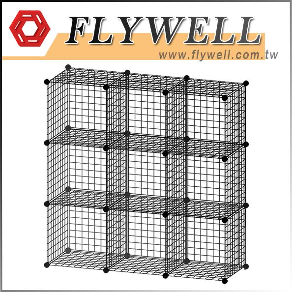 Black 9-Cube Metal Grid Wire Storage