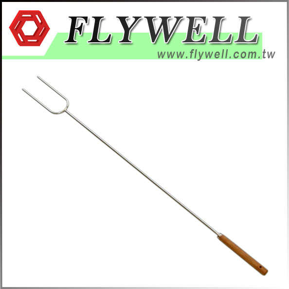 41-Inch Camping Marshmallow Roasting Fork