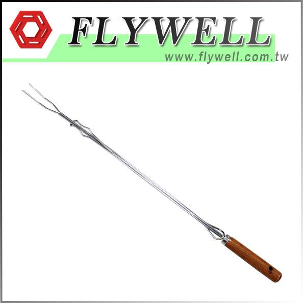 Metal Telescoping Marshmallow Sticks