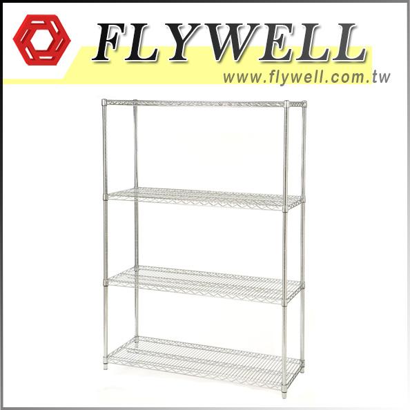 4 Tier Adjustable Wire Shelving Rack