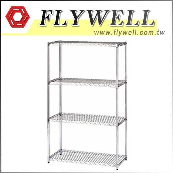 4 Shelf Chrome Wire Shelving Unit