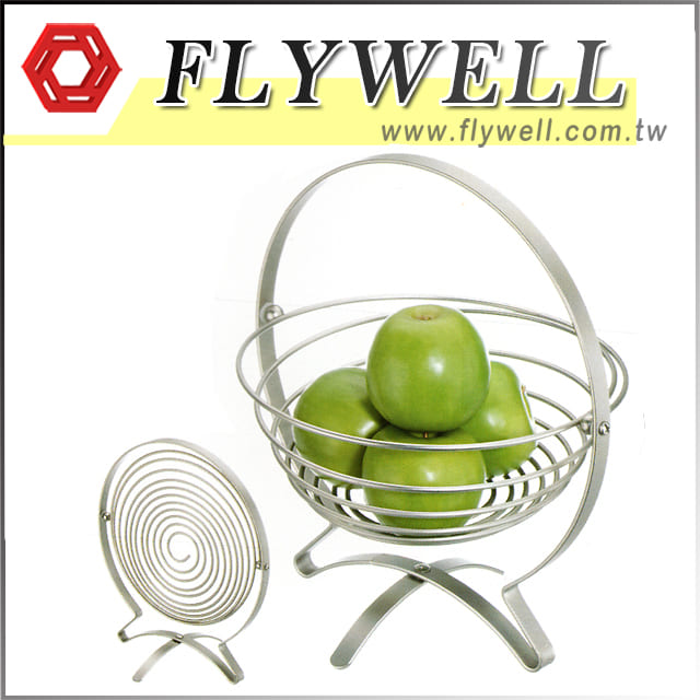 Metal Fish Shaped Foldable Fruit Bowl with flywell logo