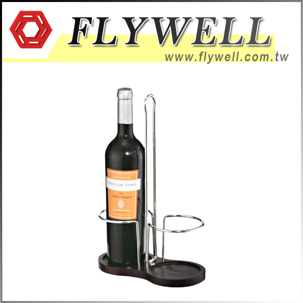 Metal Chrome 2-Bottle Wine Holder with wooden base style=